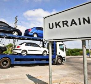 Нардепы предлагают отменить акциз на ввоз всех автомобилей