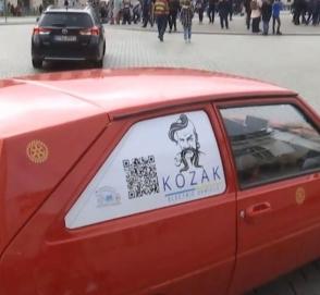 Украинцы сделали из «Таврии» электрокар и отправились на нем в Германию