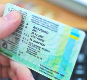 Во сколько обойдется восстановление водительского удостоверения онлайн