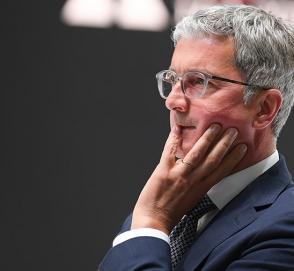 Суд оставил в тюрьме бывшего главу Audi