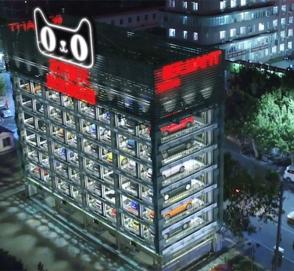 «Покупать по-новому»: китайцы презентовали новый способ приобретения автомобилей