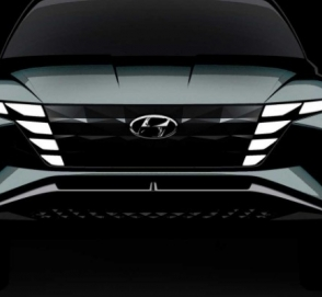 Hyundai презентовал футуристический концепт