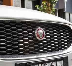 Jaguar выпустит новинку под названием «C-Pace»