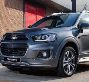 Новая Chevrolet Captiva выйдет этим летом