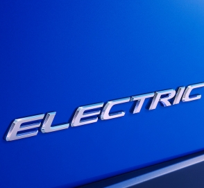 Lexus продемонстрировал первое изображение своего электрокара