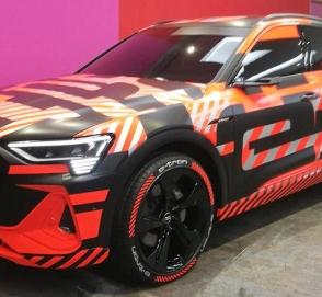 Audi презентует новый электрокар