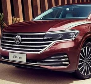 Volkswagen представил новый минивэн Viloran