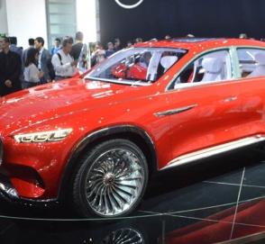 Mercedes-Benz заявил о выходе серийной версии концепта Vision Maybach