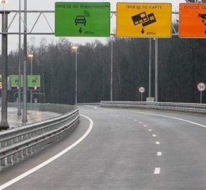 В Украине работают над проектами трех платных дорог
