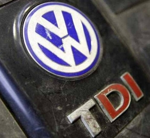 В США определились, на что потратят $2,9 млрд от Volkswagen