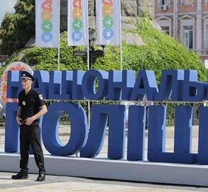 Аудит Нацполиции выявил сотни разбитых автомобилей