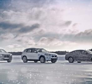 BMW подтверждает курс на электрификацию с акцентом на плагин-гибриды