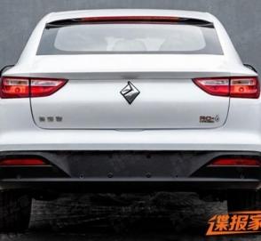 «Рассекречен» новый флагманский седан Baojun RC-6