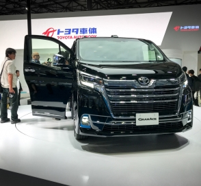 Автосалон в Токио: представлена по-настоящему богатая Toyota
