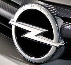 Полиция пришла с обысками в штаб-квартиру Opel