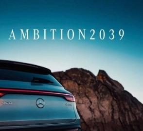 Mercedes-Benz в ближайшие 20 лет будут иметь нулевые выбросы