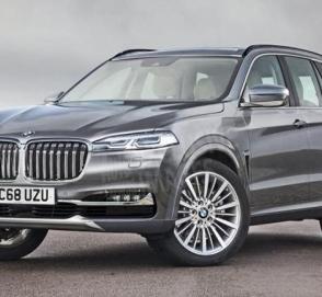 BMW X7 может стать водородомобилем