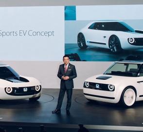 Honda зарегистрировала новое товарное имя «Honda e»