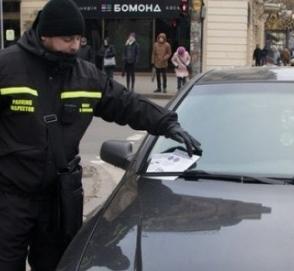 В Киеве продолжают искать инспекторов по парковке