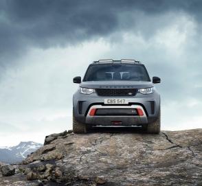 Land Rover отказался от выпуска Discovery SVX