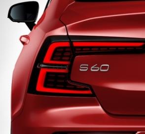 Volvo может закрыть завод, который открыли два дня назад