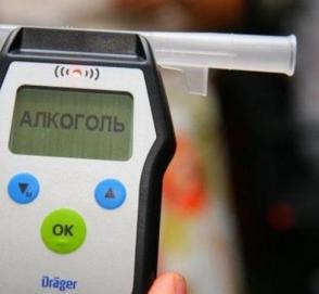 Украинский водитель установил новый «алкогольный» антирекорд