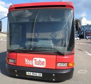 В Киеве замечен очень необычный автобус