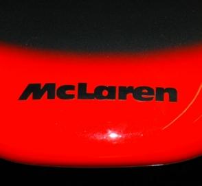 Компания McLaren представит 18 новинок