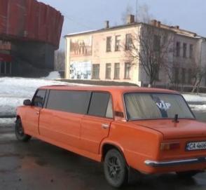 В Украине сделали из старых «Жигулей» лимузин