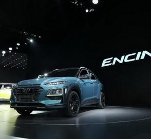 Hyundai представил кроссовер Encino