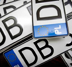 В Украине выписан рекордный штраф за нерастаможенный автомобиль