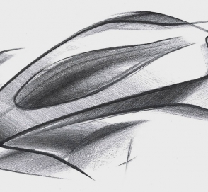 Aston Martin анонсировал новый гиперкар с активной аэродинамикой