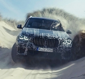 BMW показала официальные изображения нового X5