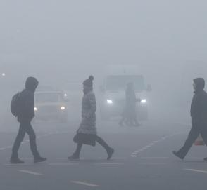 В Украине объявили чрезвычайную опасность из-за туманов
