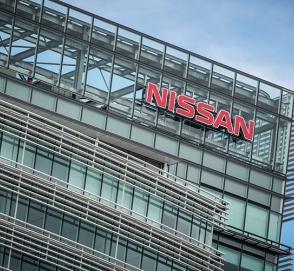Глава компании Nissan ушел в отставку