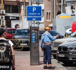 Муниципальные инспекторы будут штрафовать и эвакуировать авто в Украине