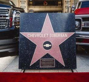 Впервые автомобиль получил звезду на голливудской Аллее славы