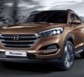 Hyundai представит обновленный Tucson