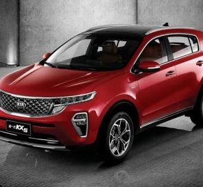 Kia переработала внешность Sportage для китайского рынка