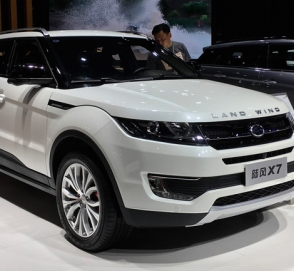 Jaguar Land Rover засудил китайцев за копирование дизайна