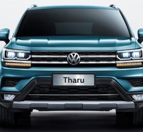 Рассекречена «внешность» кроссовера Volkswagen Tharu