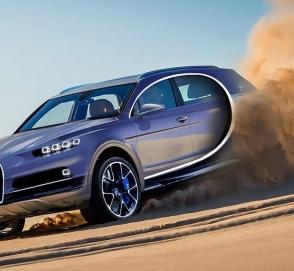 Bugatti выпустит «доступную» альтернативу гиперкару Chiron