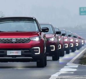 55 автономных автомобилей сошлись в едином порыве