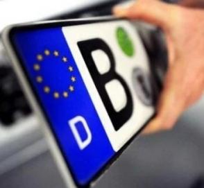 В полиции раскрыли данные по ДТП с «евробляхами»