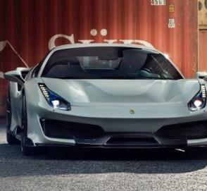 Специалисты Novitec доработали Ferrari 488 Pista