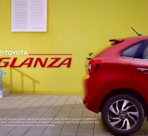 Glanza – новый хэтч от Toyota