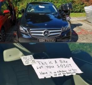 Героя парковки на Мерседесе наградили оригинальным подарком