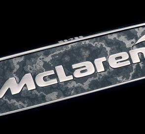 Быстрейший гиперкар McLaren получит золотые эмблемы