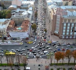 Киев вошел в рейтинг самых «пробочных» городов мира
