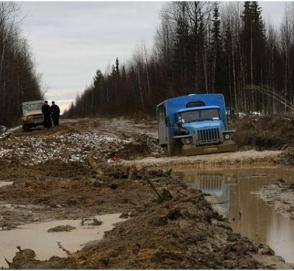 Россияне не смогли найти дорогу на торжественном открытии дороги